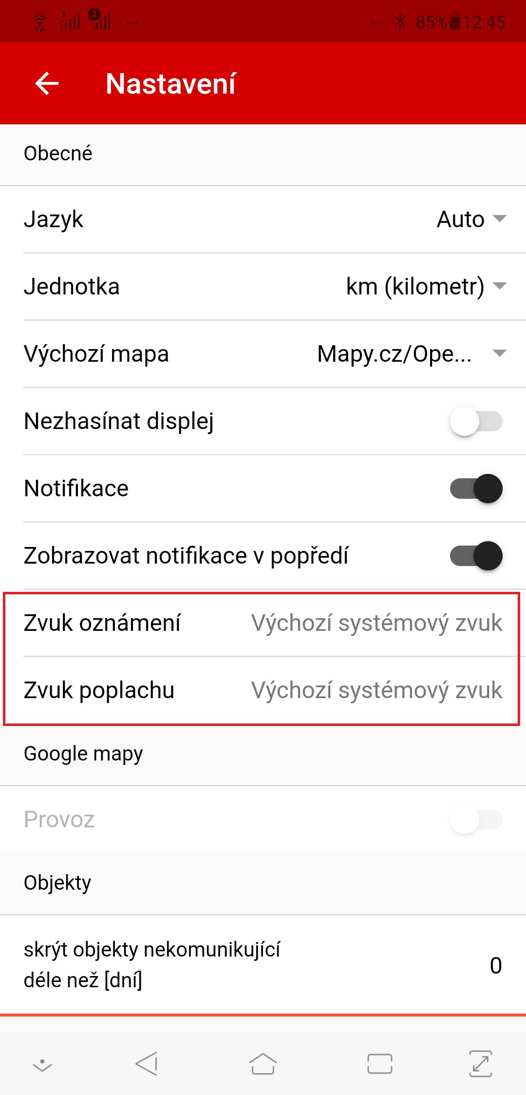 ONI system 1.8.0.